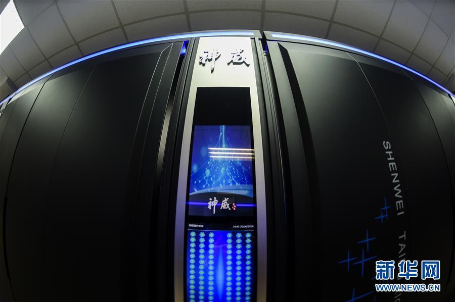 Le nouveau supercalculateur le plus puissant au monde : le Shunwei Taihu Light