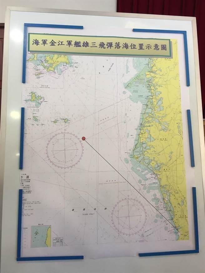 La carte de l'incident présentée par le MoD taïwanais lors de la conférence de presse de ce matin