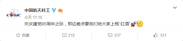 Des missiles SAM HQ-9 ont failli être lancés suite au tir de Hsiung Feng III, selon le blog du groupe CASIC.