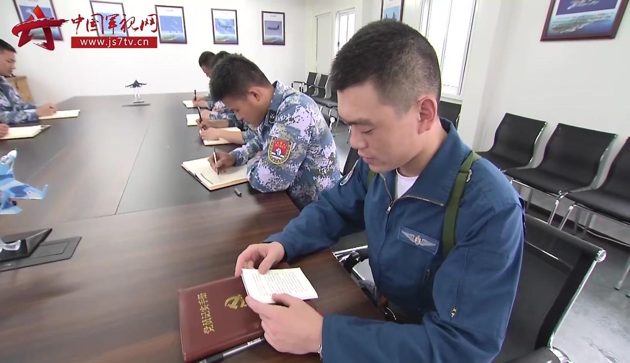 Dans la salle de réunion de la 4ème division de chasse de la marine chinoise, on peut apercevoir sur les photos accrochées au murs des avions d'autres pays prises par les pilotes chinois lors des interceptions : P-3C,EP-3E,RC-135,P-8,voir même le B-52H. Ceci démontre l'environnement particulièrement complexe autour de l'ADIZ chinoise.