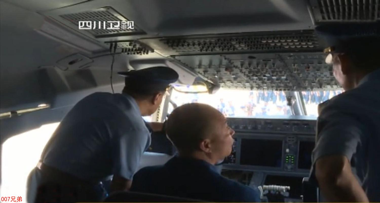 Cockpit de Y-20