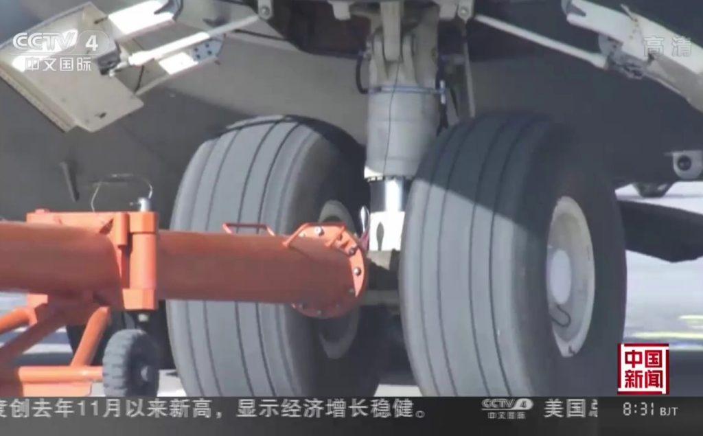 2016 07 08 - Plus de détails dévoilés sur Y-20 - 09