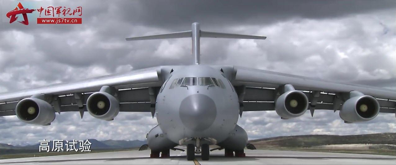 2016 07 08 - Plus de détails dévoilés sur Y-20 - 18