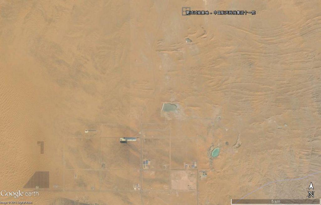 Le site d'essai se trouve à 120km de Yinchuan