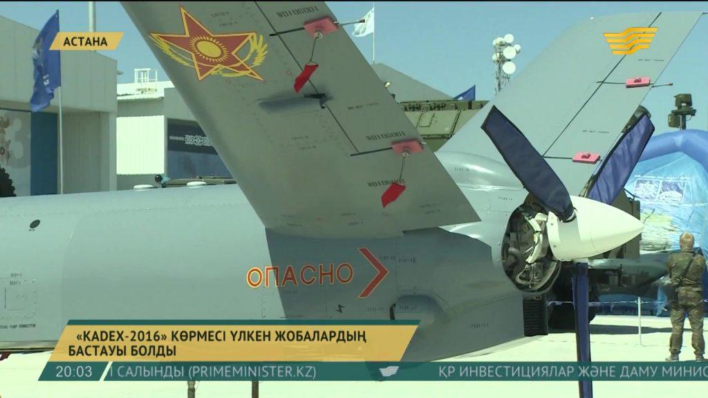 Article - 2016 06 03 - Wing Loong au Kazakhstan - Wing Loong 2