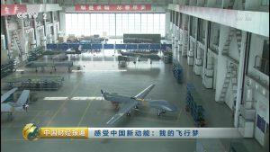 Article - 2016 06 03 - Wing Loong au Kazakhstan - Wing Loong 5
